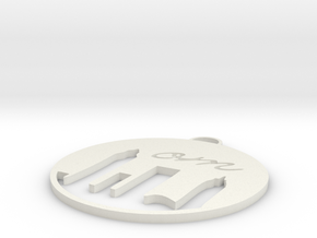 om...CLE Hanging Ornament in White Natural Versatile Plastic