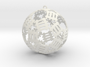The Bond Ornament in White Natural Versatile Plastic