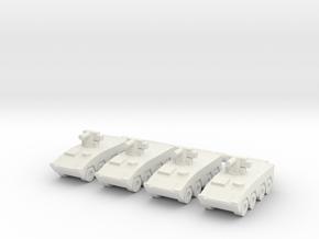1/285 CM-32 IFV (12.5mm) (x4) in White Natural Versatile Plastic