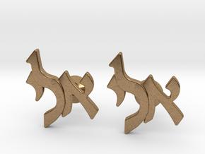 "Hebrew Monogram Cufflinks - ""Aleph Yud Lamed"" in Natural Brass"