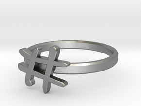 Minimalist iXi Hashtag Ring Size 7 in Natural Silver