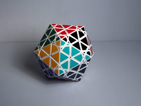 FTI radiolarian 2 - face turning icosahedron in White Natural Versatile Plastic