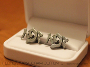 "Hebrew Monogram Cufflinks - ""Daled Aleph Pay"" in Polished Bronzed Silver Steel"