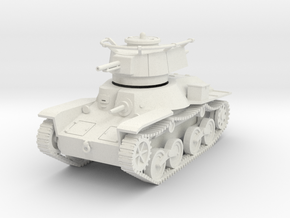 PV50A Type 4 Ke Nu Command Tank (28mm) in White Natural Versatile Plastic