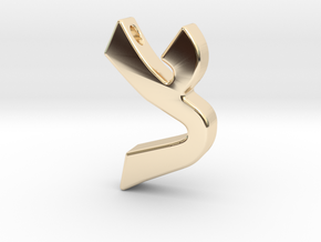 """Hebrew Letter Pendant - """"Tzaddi"""" in 14K Yellow Gold"""