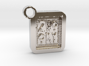 ZWOOKY Keyring LOGO 34 3cm 5.5mm in Platinum