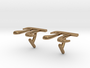 Pi Cufflinks in Natural Brass