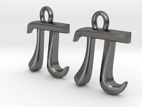 Pi Earrings in Polished Nickel Steel