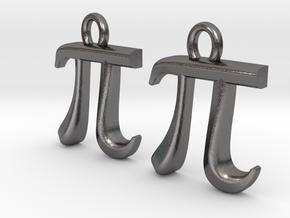 Pi Earrings in Polished Nickel Steel