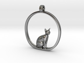 Cat v1 in Fine Detail Polished Silver