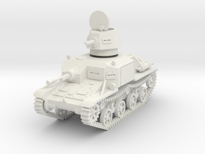 PV55B Type 92 (Open Hatch) (28mm) in White Natural Versatile Plastic