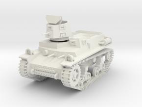 PV57B T16 Light Tank (Open Hatch) (28mm) in White Strong & Flexible