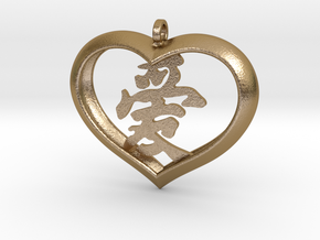Love Heart (Asian) in Polished Gold Steel
