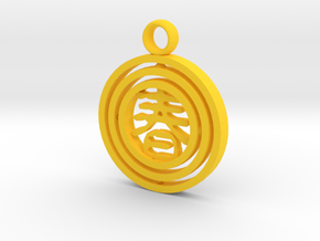 CheekyChi - Gimbal Charm (春) in Yellow Processed Versatile Plastic