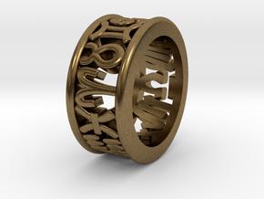 Constellation symbol ring 3.5 in Natural Bronze