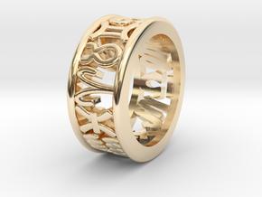Constellation symbol ring 5 in 14K Yellow Gold