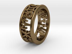 Constellation symbol ring 9.5 in Natural Bronze
