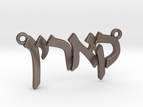 "Hebrew Name Pendant - ""Carine"" in Polished Bronzed Silver Steel"