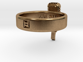 We Suck Ring 21mm in Natural Brass