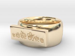 Flower  Ring Version 1 in 14K Yellow Gold