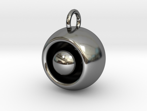 Floating Iris Pendant in Fine Detail Polished Silver