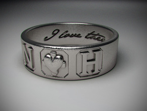 N + H Ring size 5 in Natural Silver