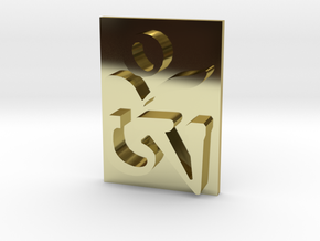 Tibetan Om in 18K Gold Plated