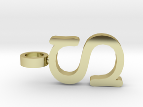S Letter Pendant in 18K Gold Plated