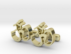 "Ohm Symbol Cufflinks, Part of ""Spirit"" Collection in 18K Gold Plated"