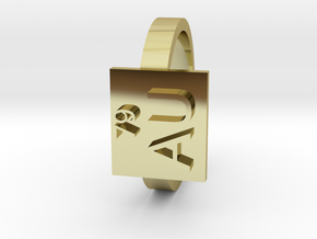 Gold Ring AU Gold Elemental Symbol in 18K Gold Plated