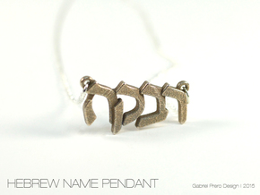 """Hebrew Name Pendant - """"Rivka"""" in Polished Bronzed Silver Steel"""