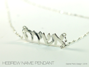 """Hebrew Name Pendant - """"Ashira"""" in Polished Silver"""
