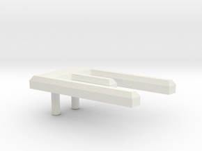 R108.100.CharacterE.ascii in White Natural Versatile Plastic