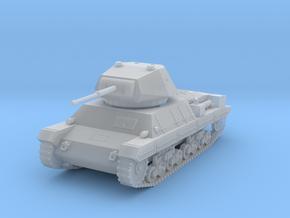 PV60C Italian P40 Heavy Tank (1/100) in Smooth Fine Detail Plastic