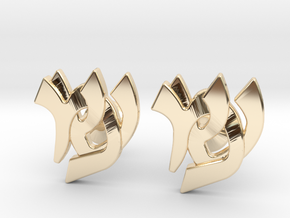 "Hebrew Monogram Cufflinks - ""Mem Shin"" in 14k Gold Plated Brass"