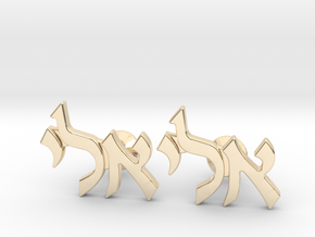 "Hebrew Name Cufflinks - ""Eli"" in 14k Gold Plated Brass"