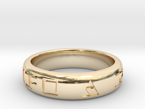 Hylian Hero's Band - 6mm Band - Size 11 in 14K Yellow Gold