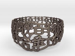 PAN Bracelet D64 RE115s1A20m25M45FR039-plastic in Polished Bronzed Silver Steel