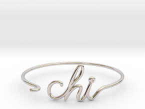 CHI Wire Bracelet (Chicago) in Rhodium Plated Brass
