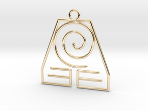Avatar the Last Airbender: Earth in 14k Gold Plated