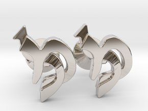 "Hebrew Monogram Cufflinks - ""Mem Lamed"" in Rhodium Plated Brass"