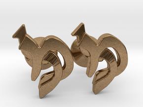 "Hebrew Monogram Cufflinks - ""Mem Lamed"" in Natural Brass"