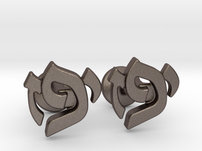 "Hebrew Monogram Cufflinks - ""Yud Zayin Pay"" in Stainless Steel"