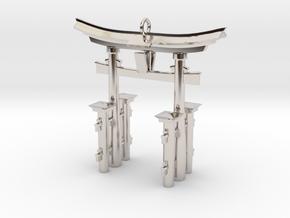 Torii Gate Pendant / Keychain in Platinum