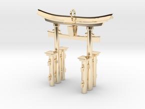 Torii Gate Pendant / Keychain in 14K Yellow Gold