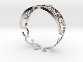 "Your Name Custom Bracelet - ""Scarlett""  in Rhodium Plated Brass"