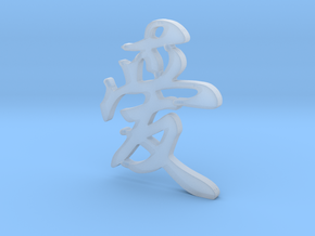 Ai in Smooth Fine Detail Plastic