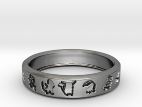 PokemonRing - Size 10 Test in Polished Silver