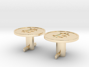Bitcoin Cufflinks in 14K Yellow Gold