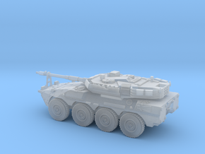 Centauro-Fijo-H0 in Frosted Ultra Detail